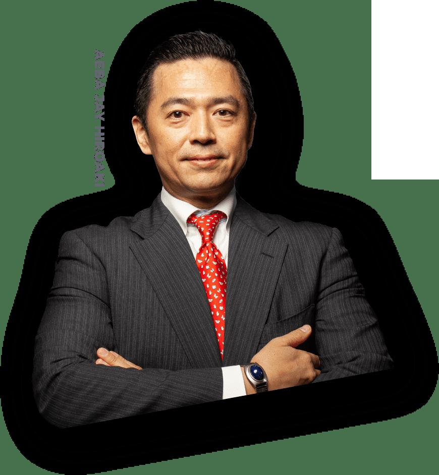 Aeba Jay Hiroaki