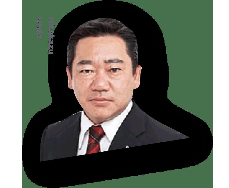 Hirokazu Ueda