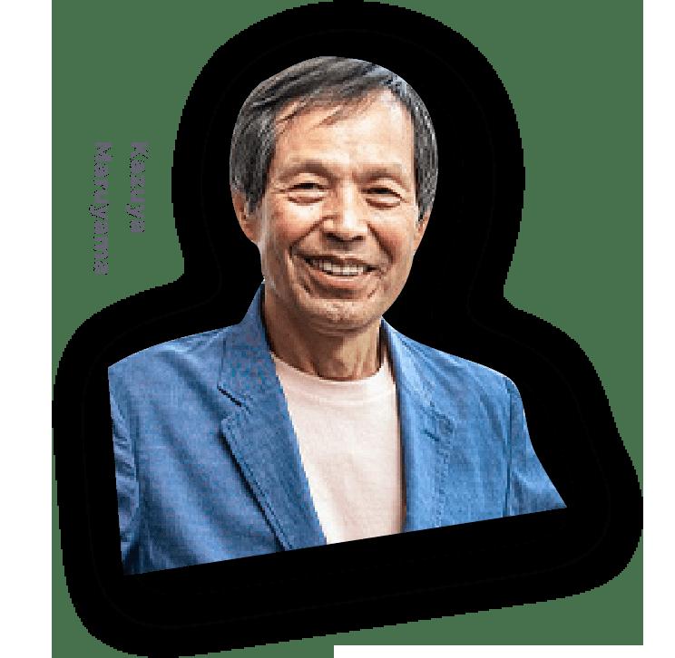 Kazuya Maruyama